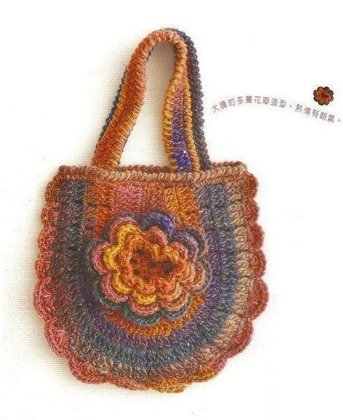 free pattern - itty bitty tote, scroll for charts