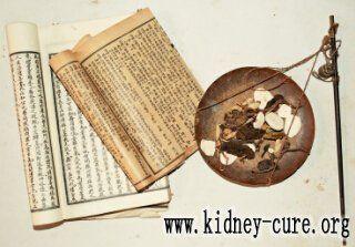 Как лечить ХБП 4 ст (хроническая болезнь почек)?