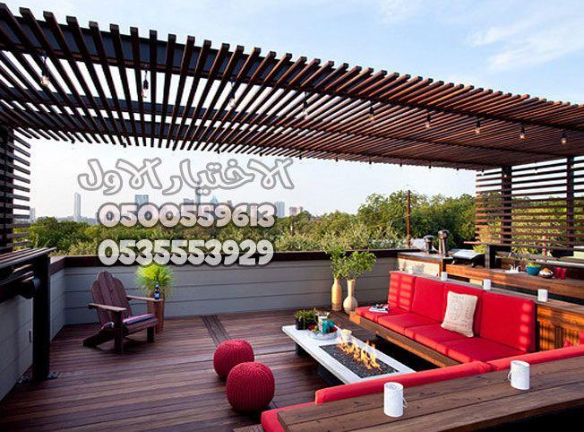 مظلات اسطح المنازل تركيب مظلات وبرجولات حديد وخشبية للسطح مع عمل جلسة من الكنب مؤسسة الاختيار الأول0500559 Rooftop Terrace Design Rooftop Design Terrace Design