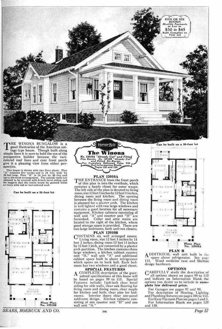 Sears Bungalow - The Winona - love the front porch.  that could be so easily fenced in and allow for the kitties to hang out outside safe and watch the action on the street.