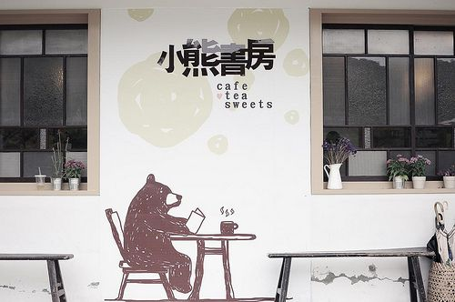 store front, bear graphic