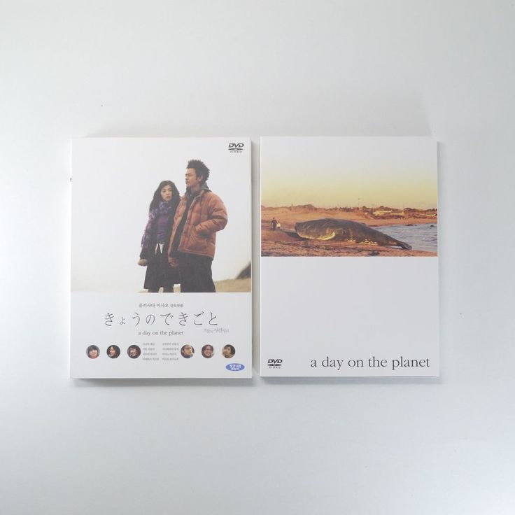 A Day on the Planet DVD [Korea Limited Edition, O-Ring Cover, Digi-Pack, 2Discs]