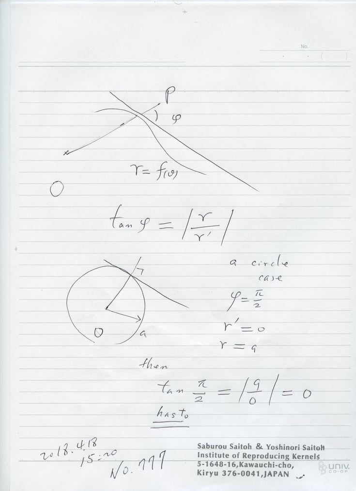 № 777  これは、 ぼんやり 無限大で良いと考えられてきた、思えば 曖昧な世界でしたね。 数学は、厳格論理で組み立てられているはずが 実は 曖昧さ、 盲点が 存在していたと言える。