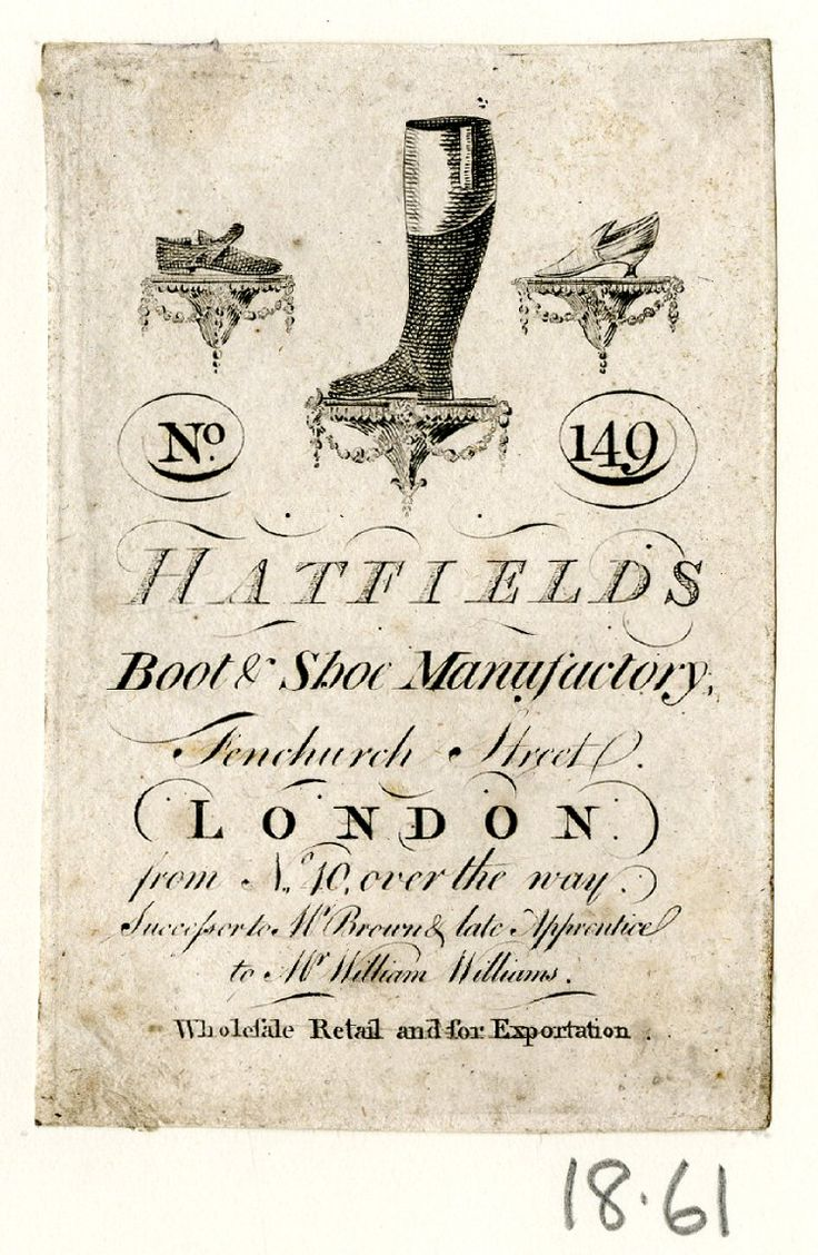 DRAFT Trade card of Hatfields, Boot & shoe makers