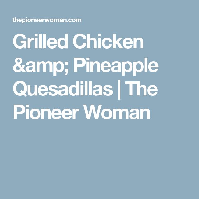 grilled chicken pineapple quesadilla the pioneer woman grilled chicken ...