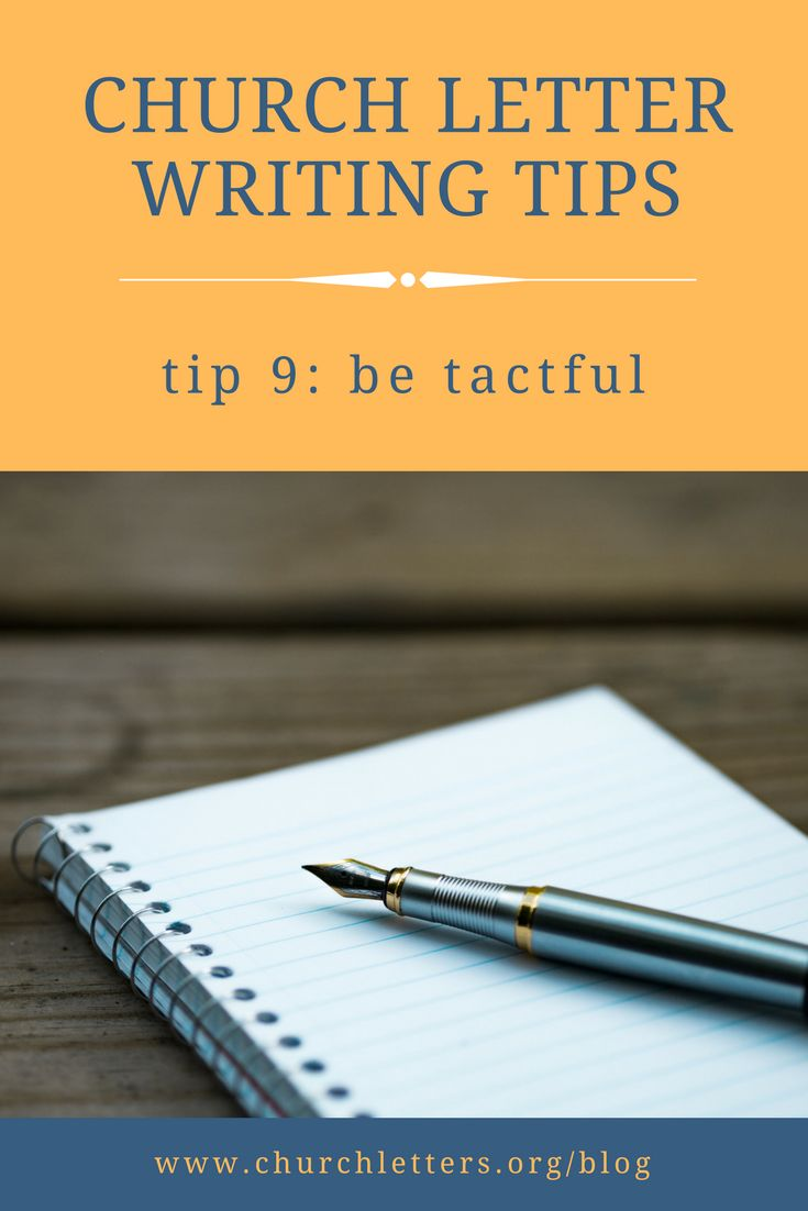 Click through for Tip 9 in a series of 13 Church Letter Writing Tips. These tips will help you as a Pastor or church administrator as you communicate with visitors and church attenders!  Plus, each tip also includes a free template letter that you can copy and paste to use for yourself!