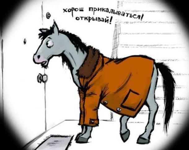 Три коня в пальто дед пихто и агния барто