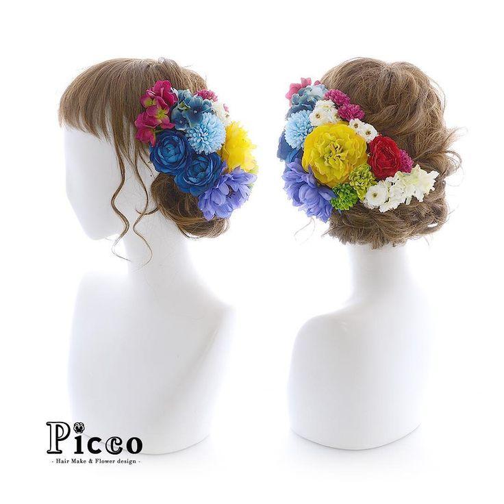Gallery 334 . Order Made Works Original Hair Accessory for SEIJIN-SHIKI . ⭐️成人式髪飾り⭐️ . 可愛いレトロなモダンスタイルの振袖に合わせて、色彩鮮やかなマルチカラーのお花で個性的に✨ コントラストの効いたちょっぴりアートな配色に思わず目を奪われます . . . #Picco #オーダーメイド #髪飾り . #レトロ #和モダン #極彩色 #個性的 #成人式ヘア . デザイナー @mkmk1109 . . . . . #成人式 #成人式髪型 #振袖 #前撮り #卒業式 #ヘアスタイル #袴ヘア #結婚式ヘア #和装ヘア #キモノ #プレ花嫁 #花嫁 #挙式 #披露宴 #ドレス #ニナミカカラー #marry #japanesestyle #hairdo #kimono #hairarrange #retro