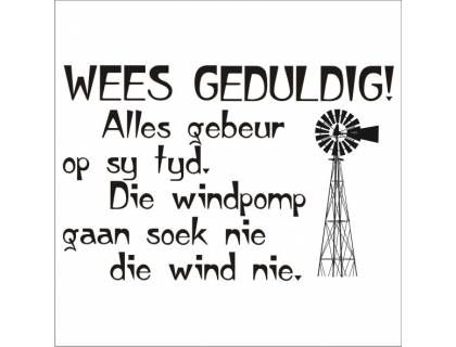 Windpomp