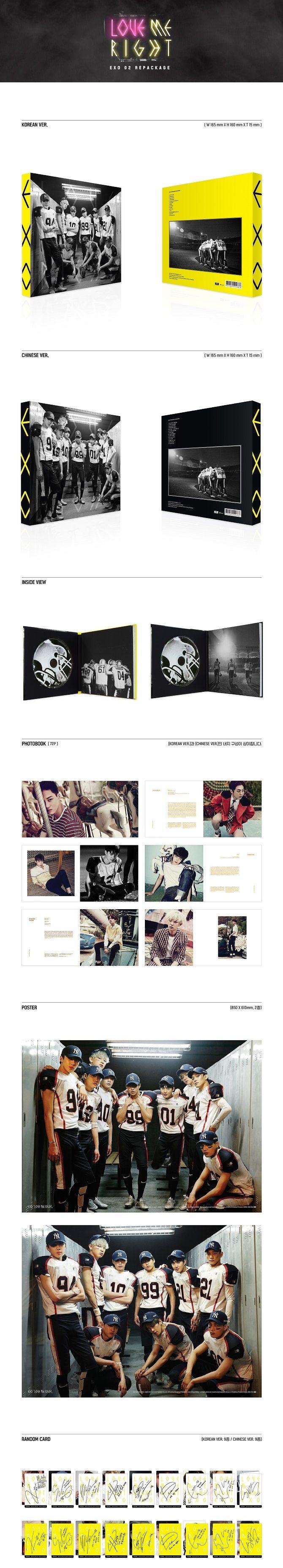 "EXO 2nd Album Repackage ""LOVE ME RIGHT"" | Music Album Packaging"