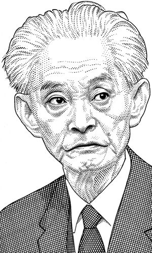 Yasunari Kawabata by Leib Chigrin