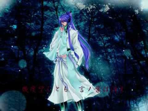 【オリジナル曲】妖ノ森【神威がくぽ】