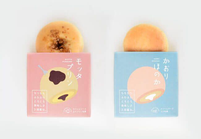 かおりほのか&モッタプリンパッケージデザイン_2種パッケージ