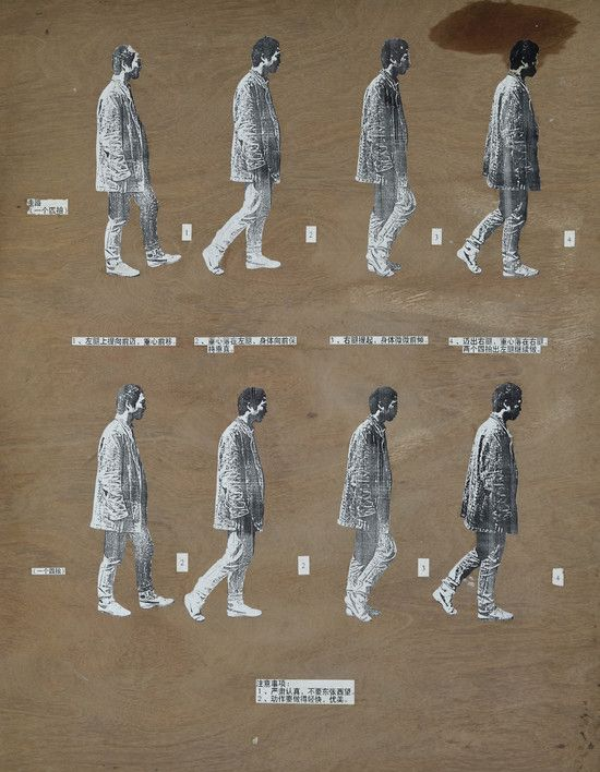 Geng Jianyi, Two Four-Steps, 1991. Collage on wood, 122x97.5cm. Courtesy of ShangArt Gallery.