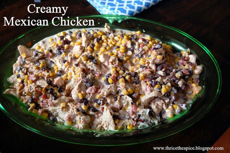 Creamy Mexican Chicken - a slow cooker meal that only takes minutes to put together!