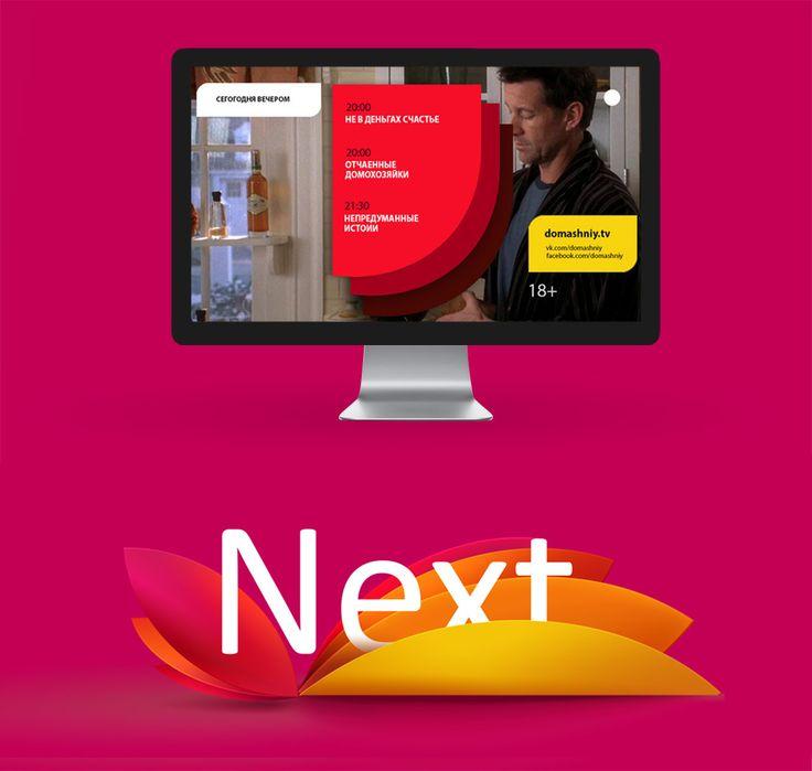 Domashniy Channel   rebranding on Behance