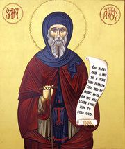 Icon of St. Anthony the Great - 20th c. - (1AN52)