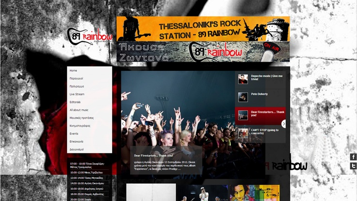 89 Rainbow web site  #webdesign #radio    http://89rainbow.gr/