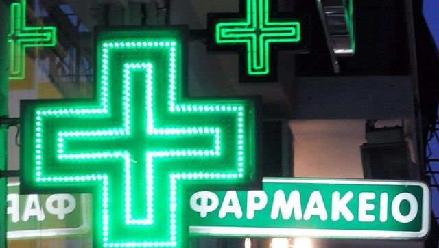 Λουράντος: Στη σωστή κατεύθυνση το σχέδιο νόμου για την ΠΦΥ στα φαρμακεία: Προς την σωστή κατεύθυνση βρίσκονται οι αναφορές της πολιτικής…