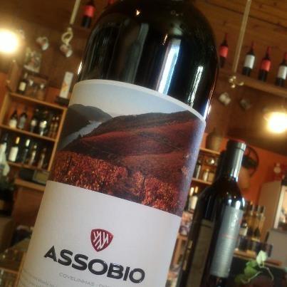 Assobio it's a Red #wine from Herdade do Esporão, the new Douro!: Red Wine