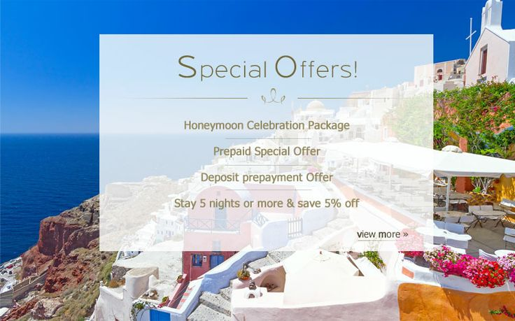 Santorini Luxury Hotel Petit Palace | Santorini Honeymoon Hotel
