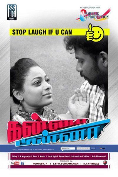 Kanna Pinna Tamil Movie Watch Online 2016 Watch Online