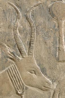 Saqqâra (Central Egypt), Tomb of Vizir Mereruka (Mastaba; Old Kingdom, early 6th dynasty, c. 2330 B.C.