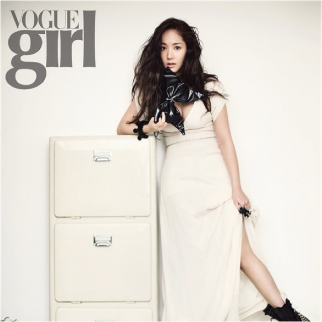 Alone! Park min young pussylips right