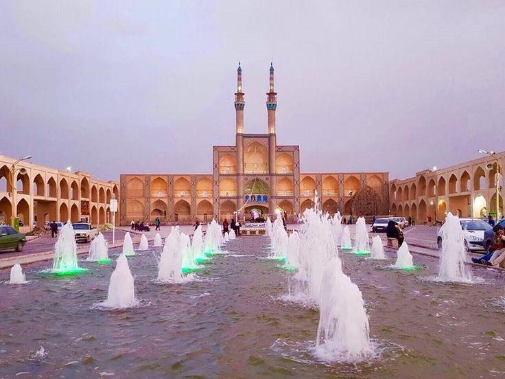 10 motivos para conhecer o Irã