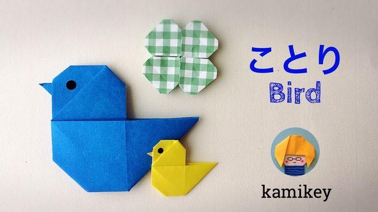 折り紙★ことり Origami bird