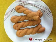 Κοτσιδάκια κανέλας / nistisima / vegetarian /very easy / tragana / <3 <3 <3 <3