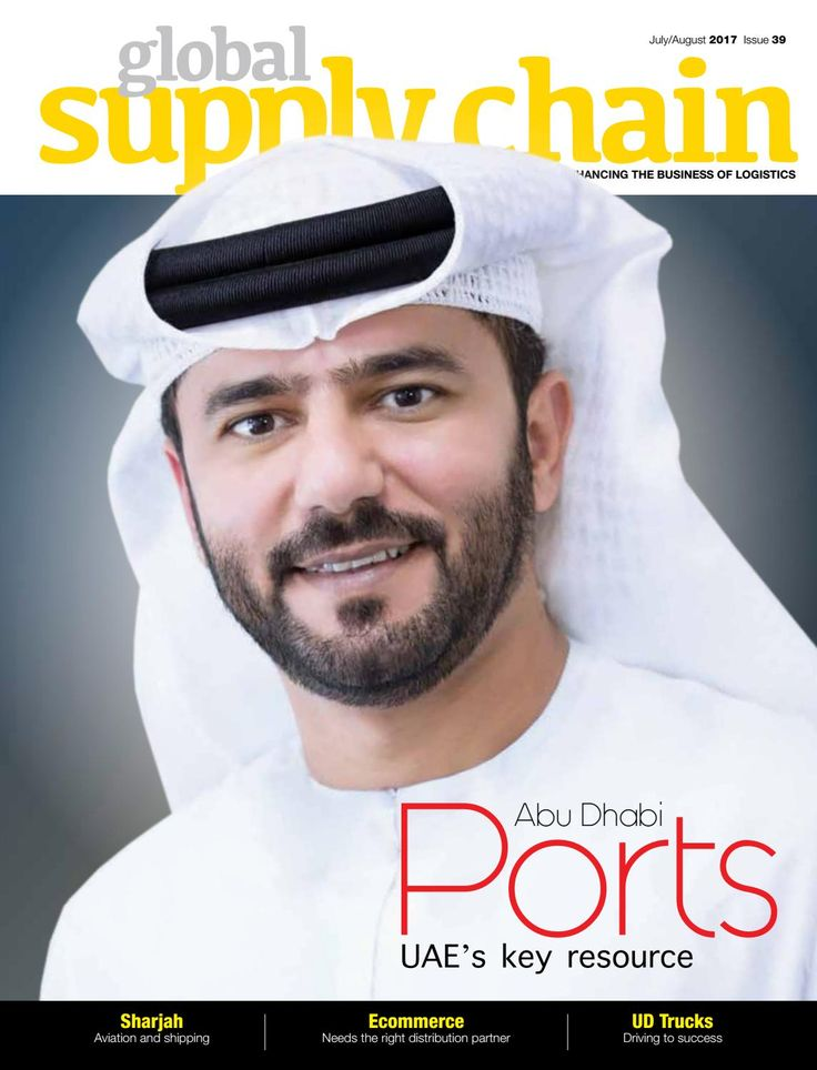 Global Supply Chain July August 2017 Issue