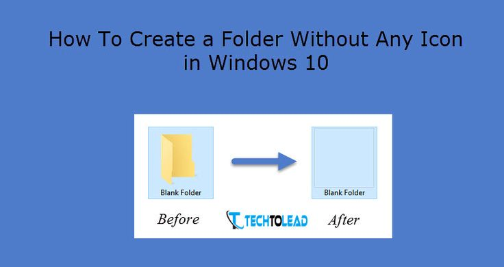 Windows users, some of you may already aware of creating a folder without any icon in Windows operating system, but this was not familiar with many of the