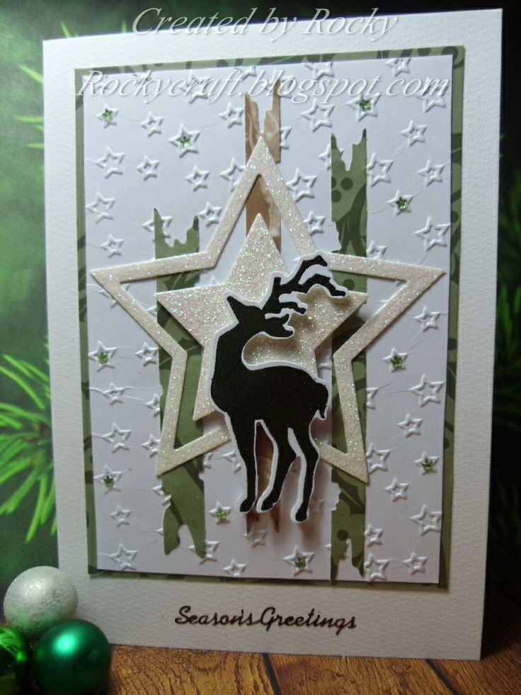 rushanne young rockys crafting blog seeing stars 22715 reindeer christmaschristmas - Christmas Reindeer 2