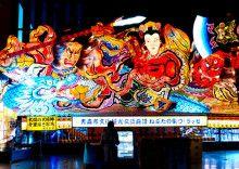 thumbnail_Visit_Aomori_&_Join_The_Nebuta_Festival_This_Summer(Aug_2-7)