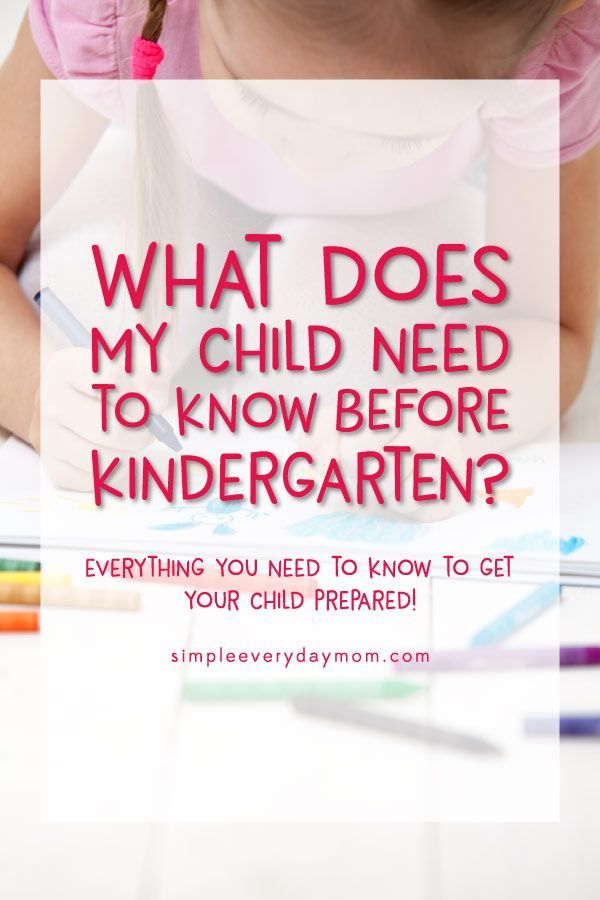What Should My Child Know Before Kindergarten? | Learn all the social, academic and personal care skills kids need to know before they start school. Kindergarten readiness #kids #kindergarten