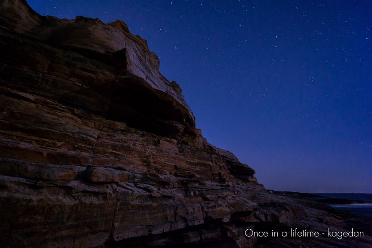 https://flic.kr/p/BuQ3RU | 太古の息吹 | いつか海で満足出来る星景を撮ってみたいな。