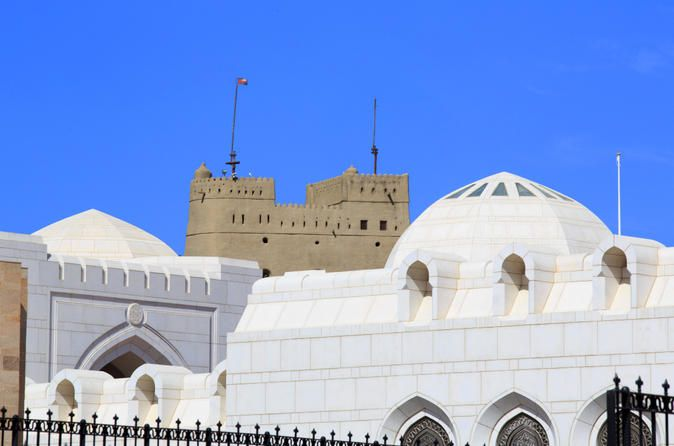 Private Muscat City Sightseeing Tour - A Fascinating Capital - TripAdvisor