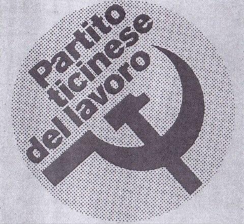 Logo Partito Del Lavoro anni '80