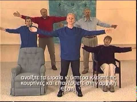 Exercise program for Parkinson disease