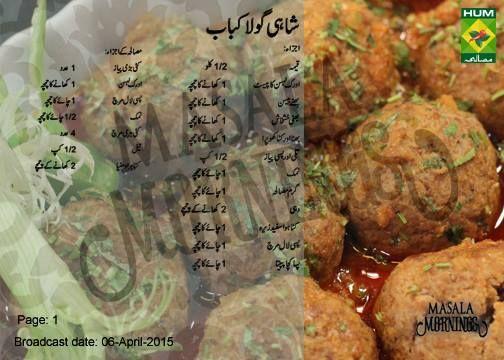 kfc fried chicken recipe by shireen anwer hony