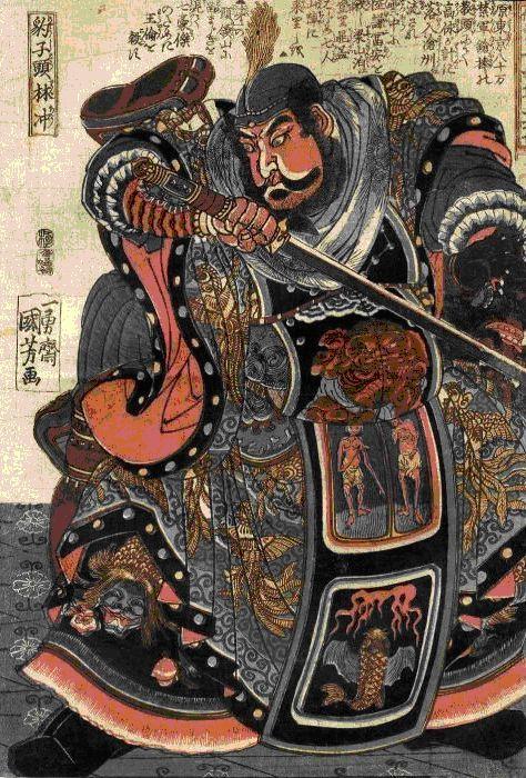 No.16 林冲 豹子頭(6) 槍術の名人、五虎将 ゆったりとした服を着た林冲 片手で敵の首をつかみ、もう一つの手で刀を握っている