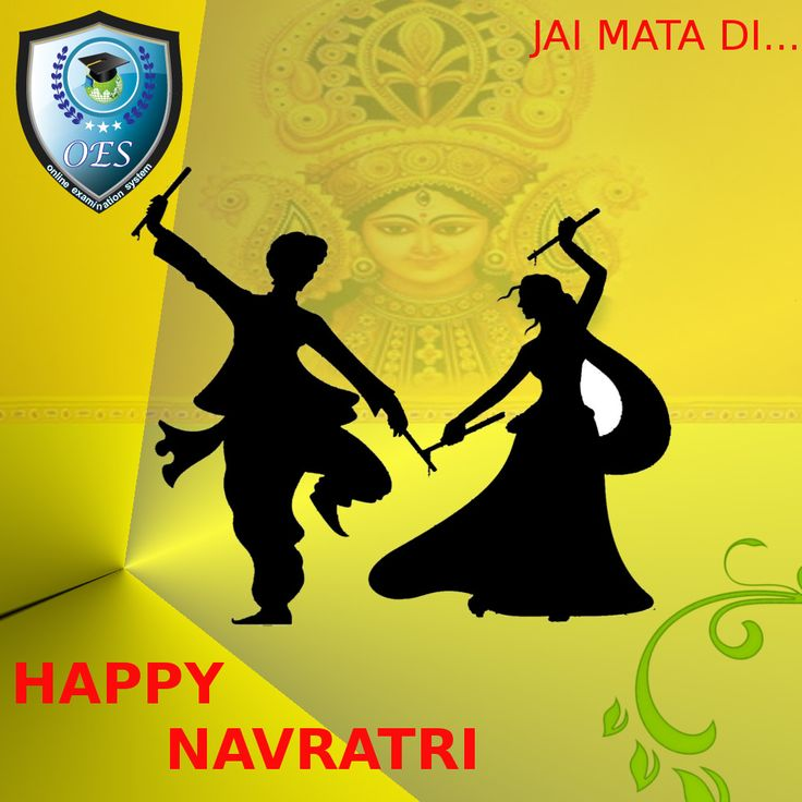 Wish You Very #Happy Navratri!!! is one of the important #festival of Indian #people specially for Gujjus & they celebrate this festival with great joy & happiness. #Celebrate till 9 days & these nine #days has their own importance. -> #Web_Base Software #Development #Company -> Online Examination #Software -> #Online_Examination_System -> #Examination_Systems -> Ready to Use - Online #Exam_Software    +91-1125814379 | +91-11-41548185 | +91-11-45528185 | +91-9811028424