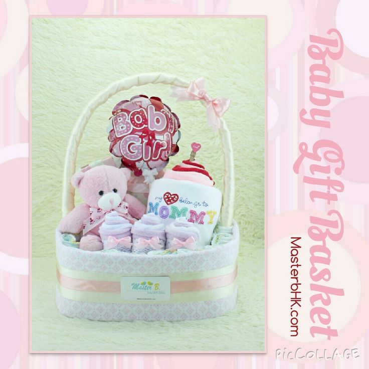 Baby Shower Favors Hong Kong ~ Best diaper cakes for boys hong kong images on