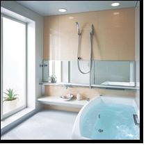 Japanese Bath tub