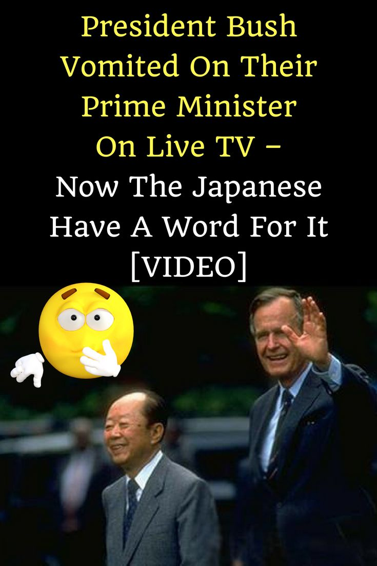 President Bush Vomited On Their Prime Minister On Live Tv Now The