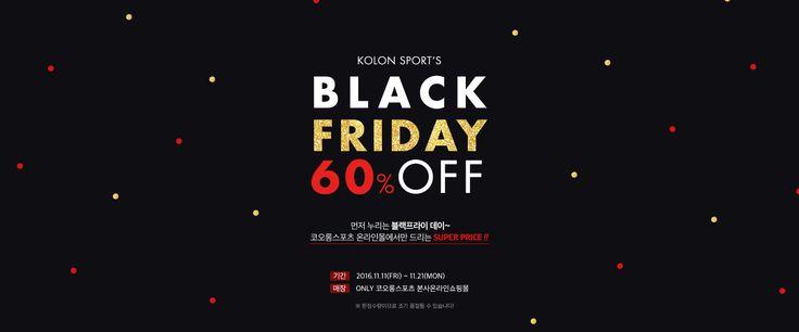[단열흘간만]   BLACK FRIDAY- 겨울의류60% OFF