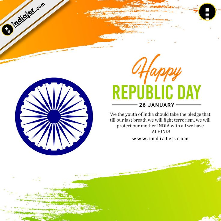 Happy Republic Day celebration background with National Flag colors brush stroke and Ashoka Wheel