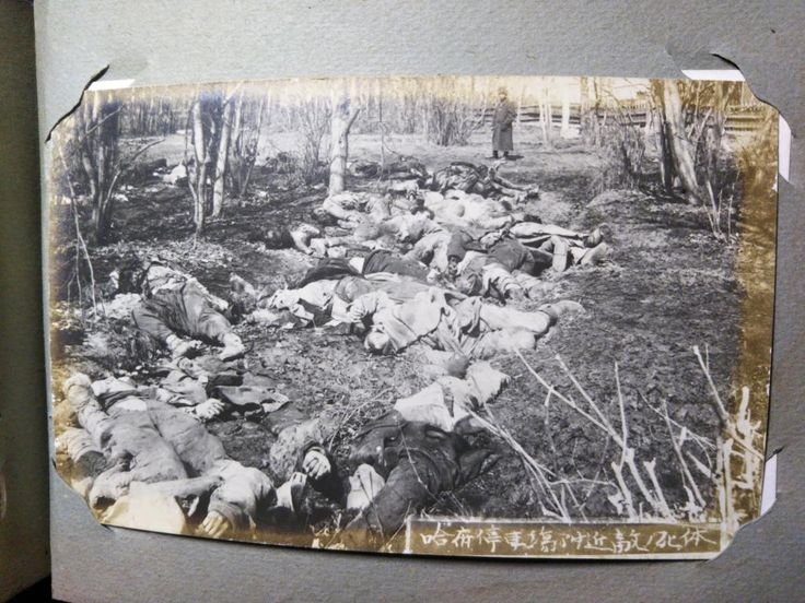 """Not the Nanking Massacre, or Unit 731, but victims of the Russian Civil War. The caption reads, """"Enemy's dead bodies near the railroad terminal at Khabarovsk"""" Japanese and White Russian forces fighting together in the Russian Civil War captured the city of Khabarovsk, located on the Amur River, on September 5, 1918."""