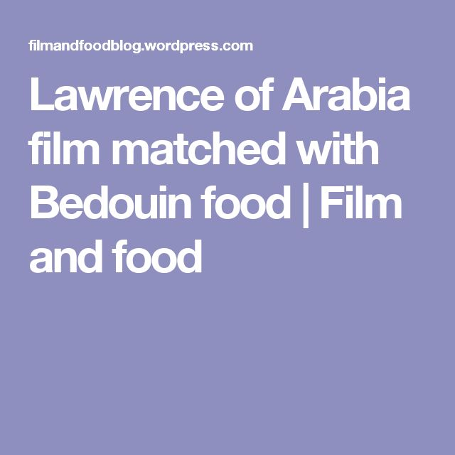 Lawrence of Arabia film matched with Bedouin food | Film and food